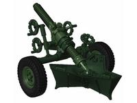 "MO-120-RT-61,""120mm rifled towed mortar,Model"