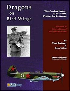 Dragons on Bird Wings-The Combat History of the 812th Fighter air regiment  - 1