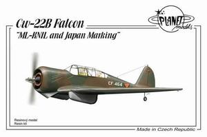 """CW-22B """"ML-KNIL and Japanese Marking"""""""