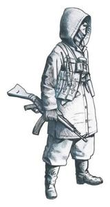 German SS soldier (Hungary 1945)
