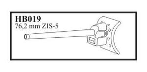 76,2 mm ZiS - 5 with early mantlet. Gun for