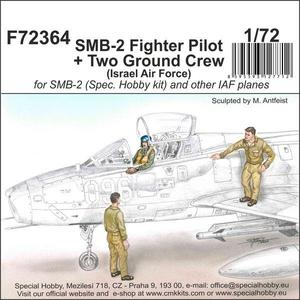 SMB-2 Fighter Pilot + Two Ground Crew (Israel Air Force)  - 1