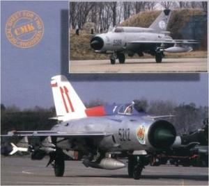 MiG-21 PF/MF - detail set for ACA