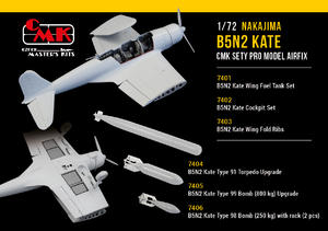 1/72 B5N2 Kate Wing Fold Ribs, for Airfix kit  - 2