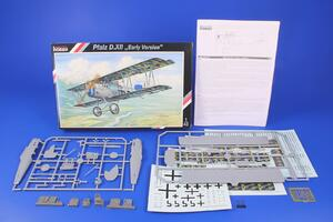 "Pfalz D.XII ""Early version""  - 2"