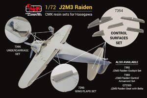 1/72 J2M3 Raiden Control Surfaces, for Hasegawa kit  - 2