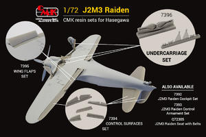 1/72 J2M3 Raiden Wheel Wells and Covers, for Hasegawa kit  - 2