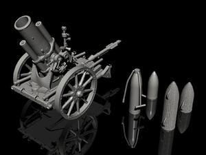 1/35 German WWI 25cm schwerer Minenwerfer / Heavy Mortar– All Resin kit   - 4