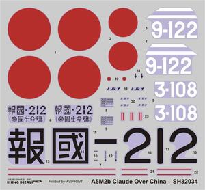 "A5M2b Claude ""Over China"" 1/32  - 7"